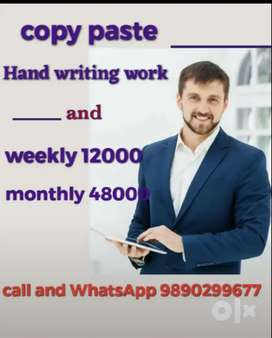 Good opportunity to all of you to earn some money