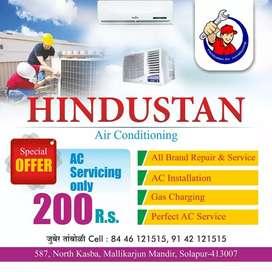 Hindustan Air conditioning