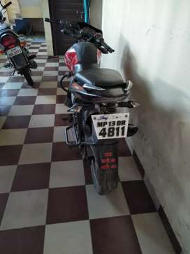 new bike parchase