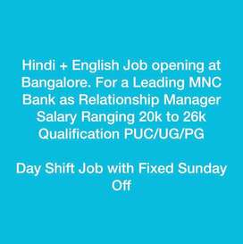 Hindi BPO Customer support job at Bangalore with Excellent Salary Pack