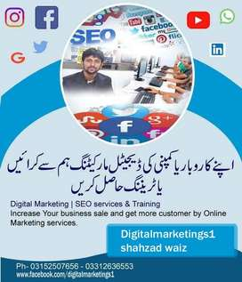 Digital marketing training in karachi and all world