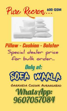 Pillow - Cushion - Bolster... at wholesale prices.