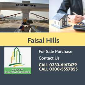 Plot For Sale In Faisal Hills