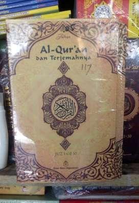 Al Qur'an Jaihan