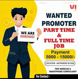We are top telecom company hiring Promoter for PCMC location