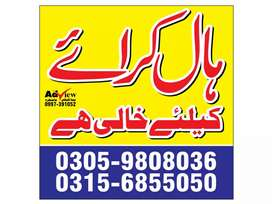 Haal for rent baidra chowk