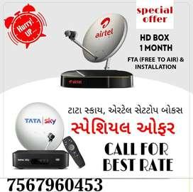 Tata Sky DTH Airtel DTH DIGITAL , Dish TV