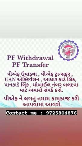 Pf withdraw