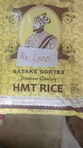 Rice at wholesale rate