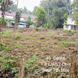 12 Cents Main Road Land Near Taliparamba
