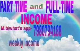 PART TIME and FULL TIME INCOME