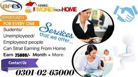 Simple home based part time data entry jobs form online work itself.