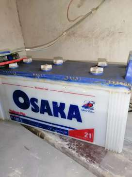 Battery available