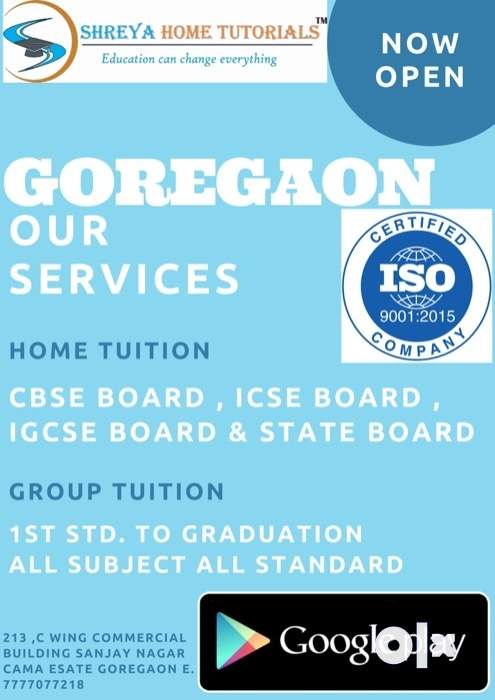 Tutor required in Goregaon for primary and secondary section 0