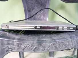 Digital video disk