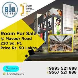 Shop for Sale at Mavoor Road - Ground Floor