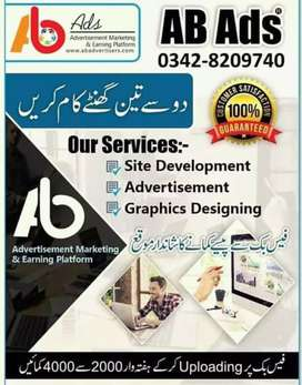 Online Job available for Everyone