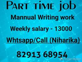 Good apportunity good hand writing part time job