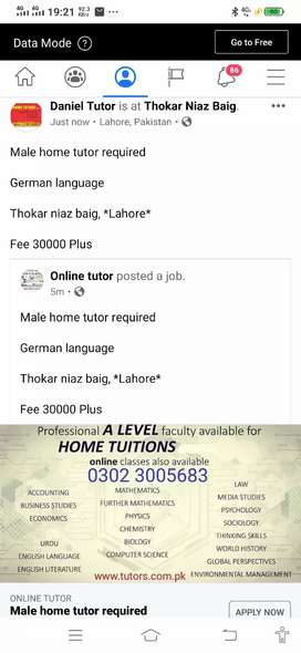 Male home tutor required   German language