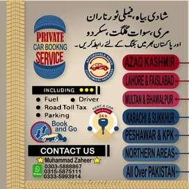Private car booking services From RWP/ISB to all over PAKISTAN