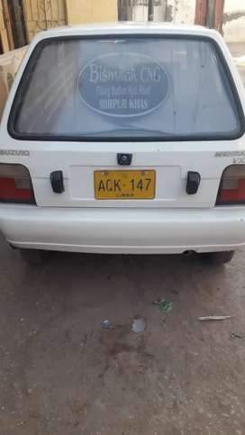 Mehran VX V.I.P condition ful genion petrol or CNG dono pr active hai