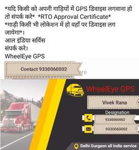 GPS tracking device and fast tag only 100r