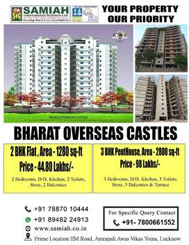 3 BHK Penthouse For Sale At IIM Road, Luckknow(Near Amraplai Hospital)