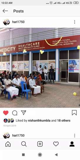 I'm saling medicity health care in kumble Kasaragod