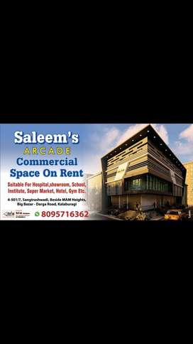 Saleem's arcade commercial space for rent for hospital colleges etc