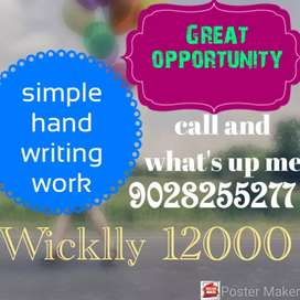 Deta writing work capital and small letters Writing