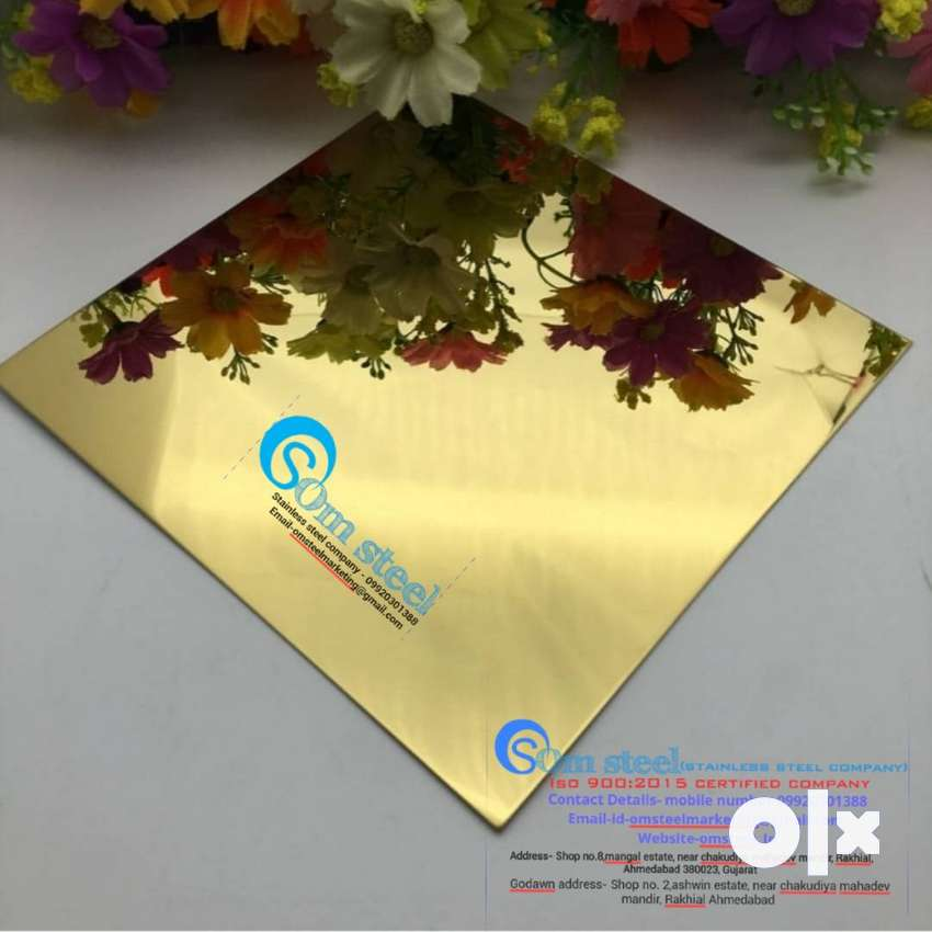Stainless steel decorative sheet 202 0