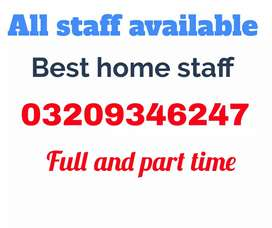 Patient care Domestic cook helper couple chef maid baby care nurse all