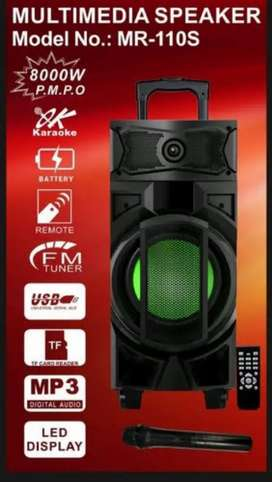 Multimedia sound system with battery