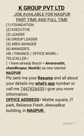 JOB AVAILABLE FOR NAGPUR FULL TIME AND PART TIME