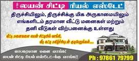 Job Available in Thillainagar - Reception , Telecalling