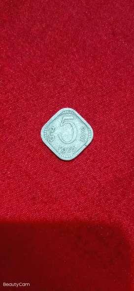 5 poisa coin 1974