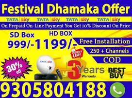 Tata Sky DTH- All India Free
