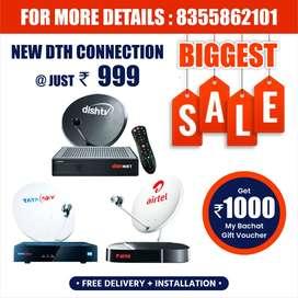 Buy New Dth Settop Box Airtel HD box xstream Box tatasky d2h free dish