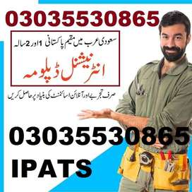 Electrician Course with practical only in 03 Months-Learn Electrician