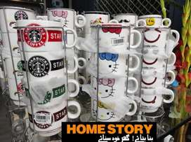 Coffee mugs set of 4 small in 650 L IN 859 Each set.