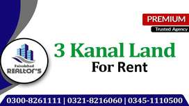 3 Kanal Land available for Gypsum work, Coal nearby Khurrianwala FSD