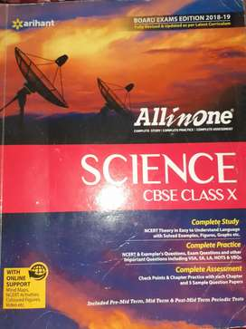 All in one science class 10