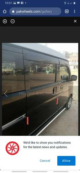 New van urgently sale need money Going to abroad