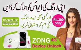 Zong device unlock