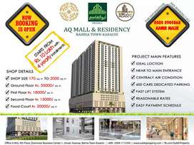 ABUL QASIM MALL & RESIDENCY (SHOP)