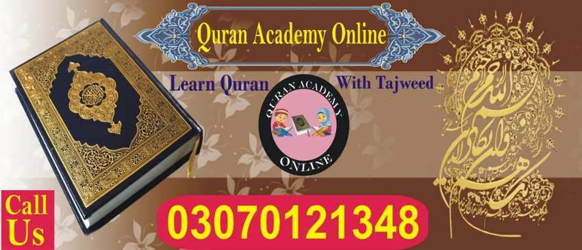 Learn Quran Online In World 0