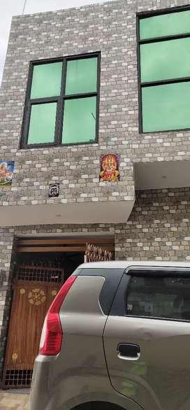 Gautam House