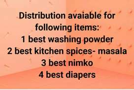 Distribution available