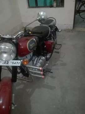 Sahakare Nagar b s r up
