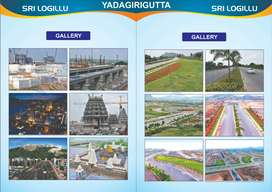 DTCP Open plots for sale at Yadagirigutta with all Developments